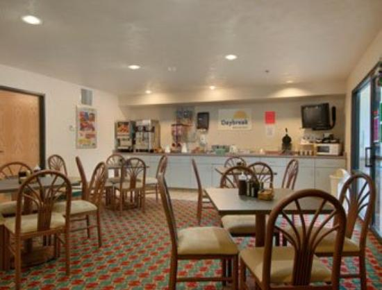 America's Best Inn Antigo: Breakfast Area