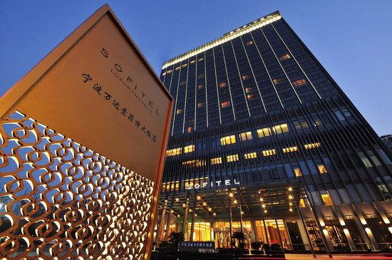 Sofitel Wanda Ningbo