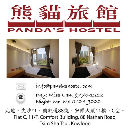 Panda's Hostel