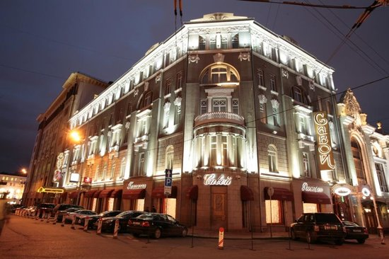 Hotel Savoy Moscow: Facade
