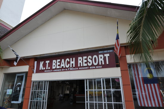 ‪KT Beach Resort‬