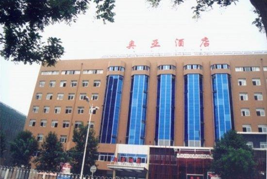 Photo of Ao Ya Hotel Beijing