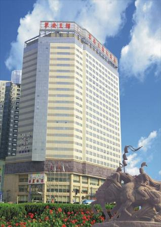 Photo of King Dynasty Hotel Xi'an