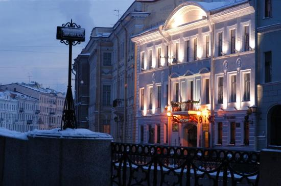 Photo of Pushka Inn Hotel St. Petersburg