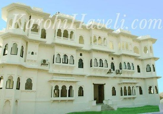 Photo of Karohi Haveli Udaipur