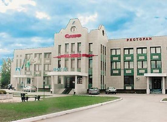 Photo of Best Eastern Soonkar Hotel Astana