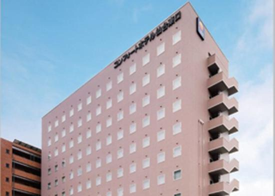 Photo of Comfort Hotel Sendai East