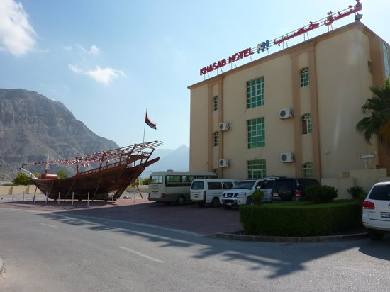 Photo of Qada Tourist Hotel Khasab