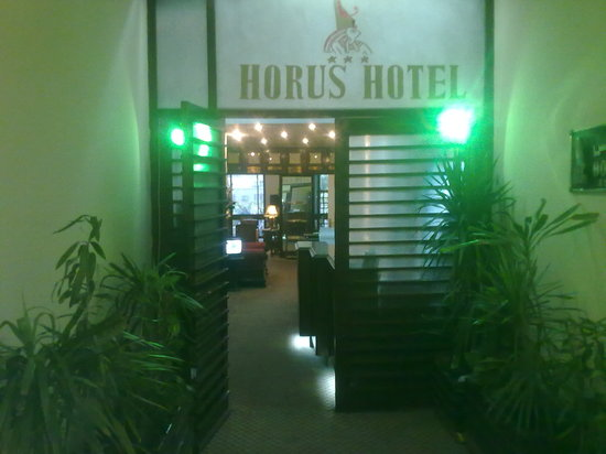 Horus House Hotel: Main Enterance