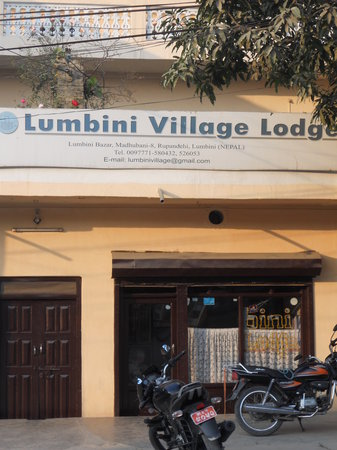 Lumbini Village Lodge