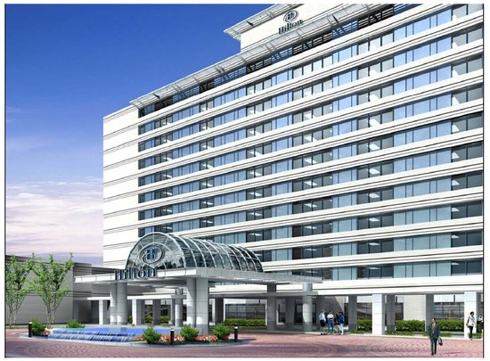 Photo of Hilton New York JFK Jamaica