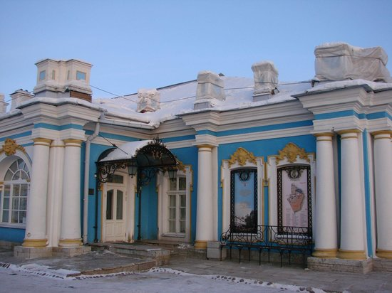 Photo of Ekaterina - Tsarskoe Selo St. Petersburg