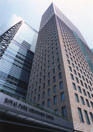 ‪Royal Park Shiodome Tower‬