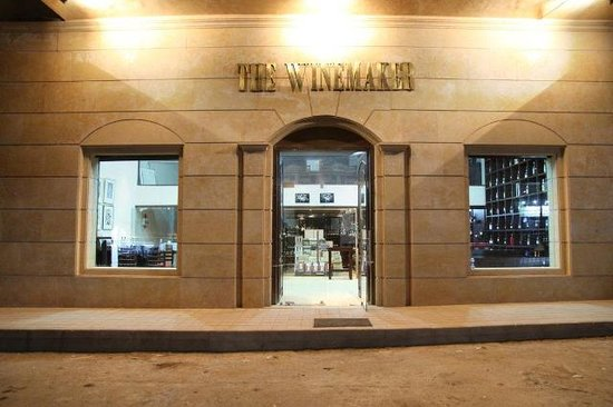 Holy Land Wine Experience with Saint George Wines