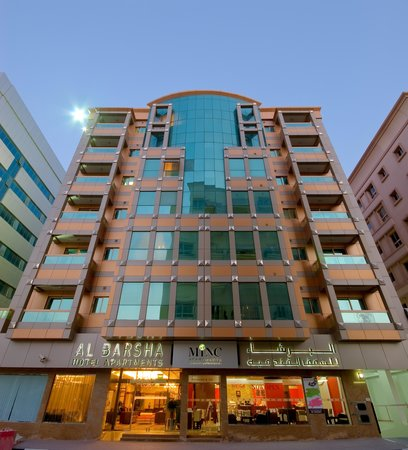 Al Barsha Hotel Apartments by Mondo: Al Barsha Hotel Apartments