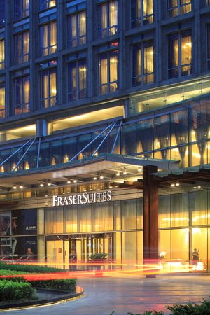 Photo of Fraser Suites CBD Beijing