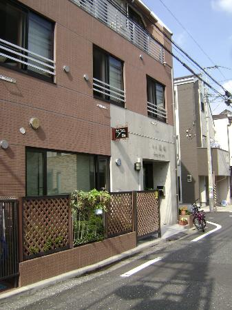 Street view of the Family Inn Saiko