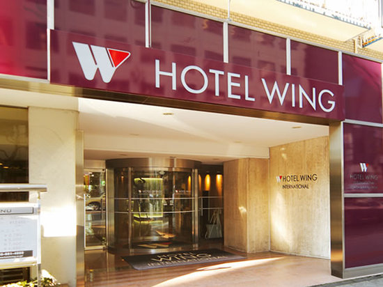 Photo of Hotel Wing International Yokohama Kannai