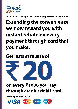 Reward on card payments at Dayal Lodge