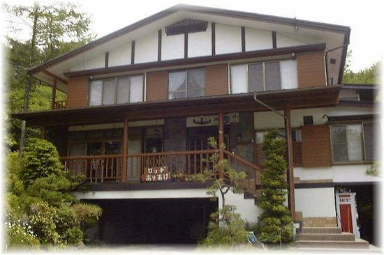Photo of Lodge Ariake Karuizawa