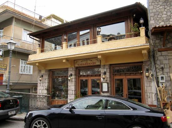 Arachova, Greece: Exterior of Karathanasis restaurant