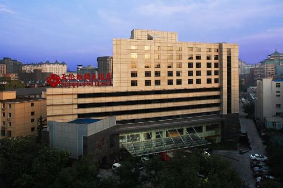 Photo of Sunworld Hotel Beijing