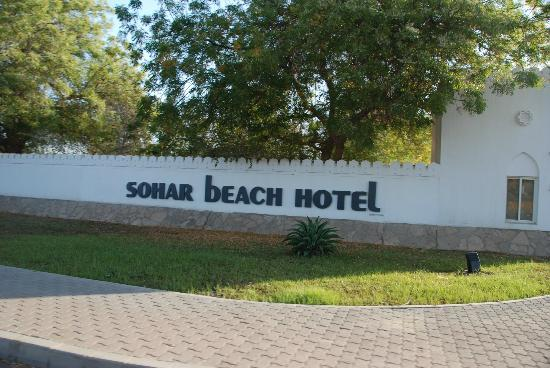 Sohar Beach Hotel: hotel entrance