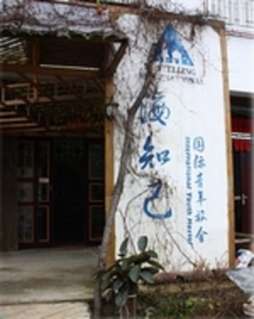 Haizhiji International Youth Hostel