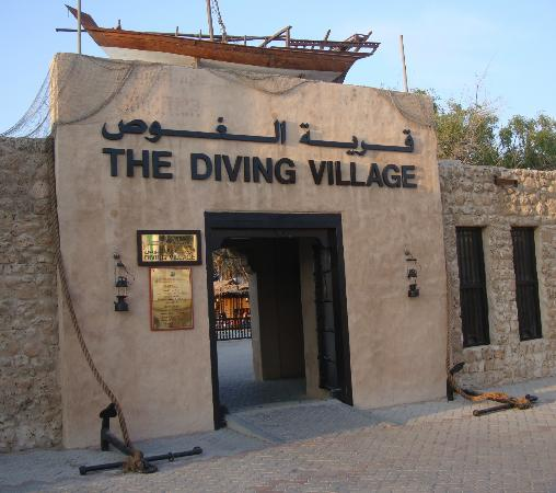Photos of The Dubai Heritage Village, Dubai