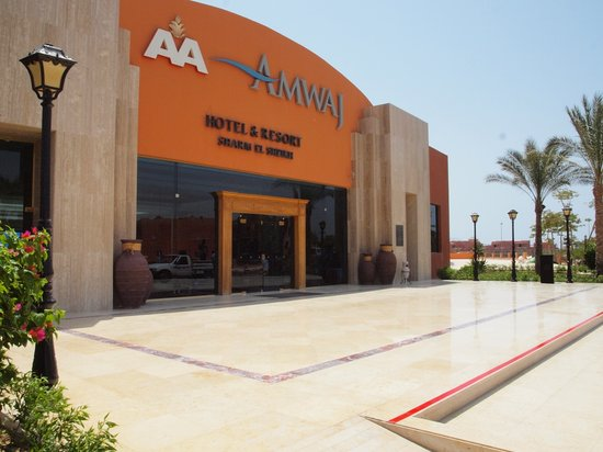 AA Amwaj Hotel