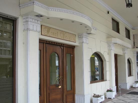 Vergina Hotel Thessaloniki: Entrance