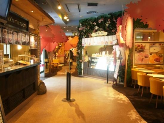 Jiyugaoka Sweets Forest (Meguro, Japan): Hours, Address, Amusement/Theme Park...