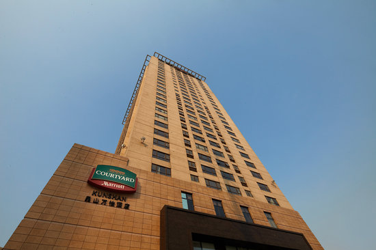 ‪Courtyard by Marriott Kunshan‬