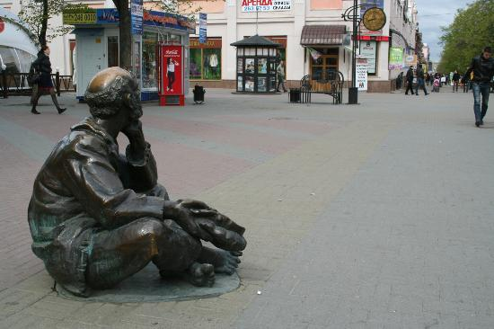 Images of pedestrian street kirovka attraction pictures
