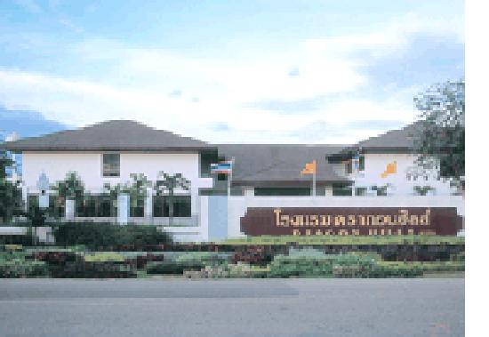 Dragon Hills Golf Hotel