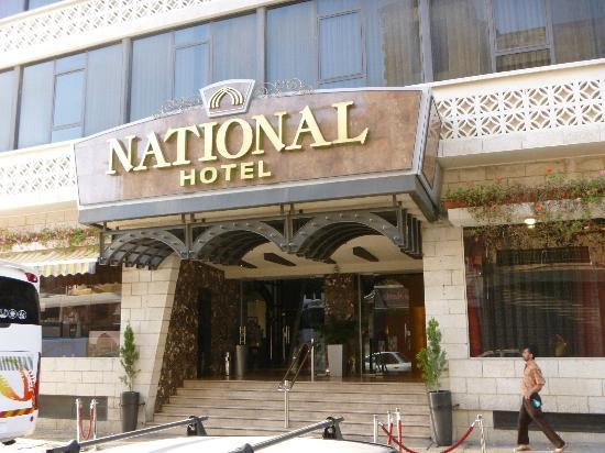 National Hotel Jerusalem : Entrance to National Hotel, Jerusalem