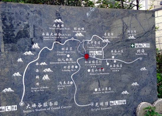 The mountain trail map of Yellow Mountain - Picture of ...