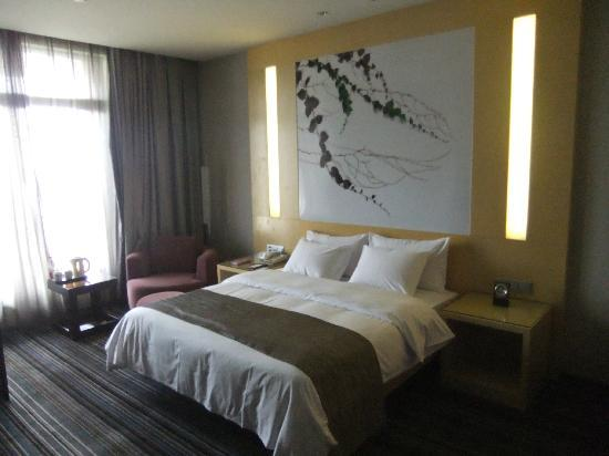 Ramada Parkview Changzhou : 室内