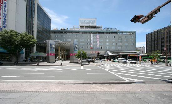 Kumamoto Kotsu Center Hotel
