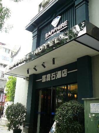 Sapphire Hotel: The front view of the hotel.