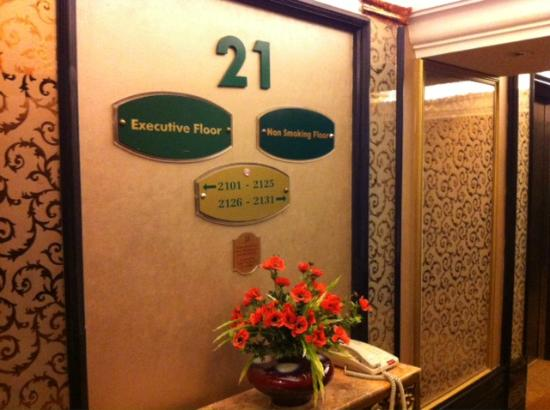 Windsor Plaza Hotel: Executive floor