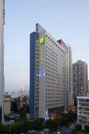 ‪Holiday Inn Express Shenzhen Luohu‬
