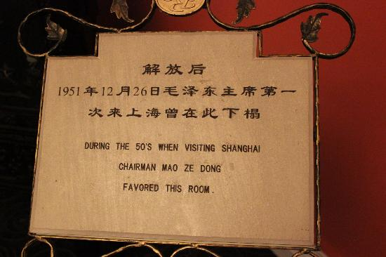 InterContinental Shanghai Ruijin: Hotel History 3