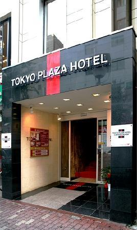 Tokyo Plaza Hotel