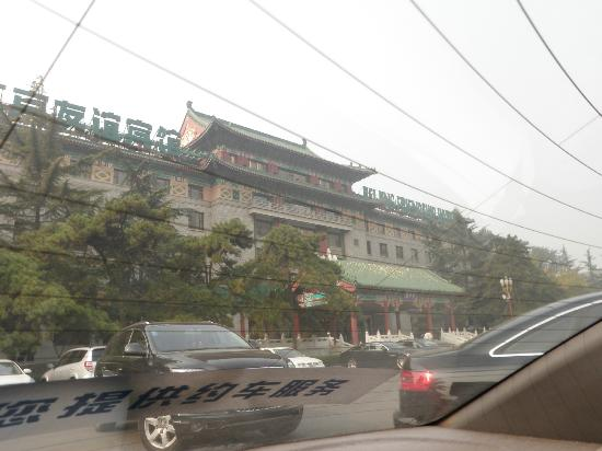 View from cab leaving the Beijing Friendship Hotel