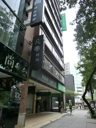 Green World Inn - Chung-Shan