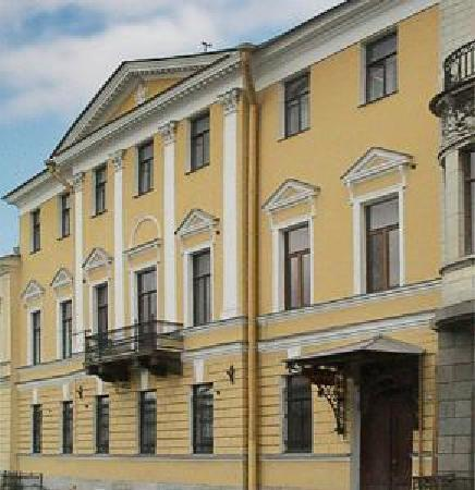 Schastlivy Pushkin Boutique Hotel