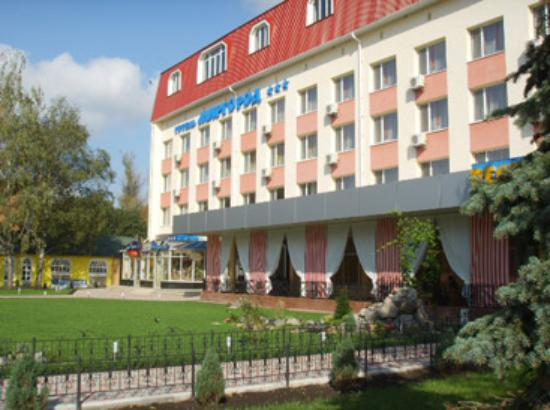 Photo of Hotel Mirgorod Myrhorod