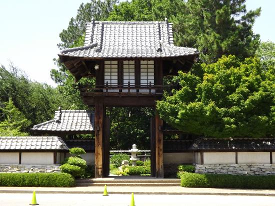 Japanese garden entrance picture of fort worth botanic for Japanese garden entrance