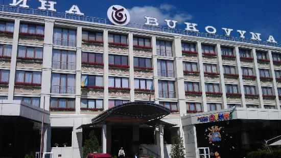 Photo of Bukovina Hotel Chernivtsi